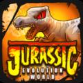 侏罗纪的进化世界无限金币内购修改版 v2.2.0