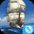 网易大航海之路官方网站正式版游戏 v1.1.17
