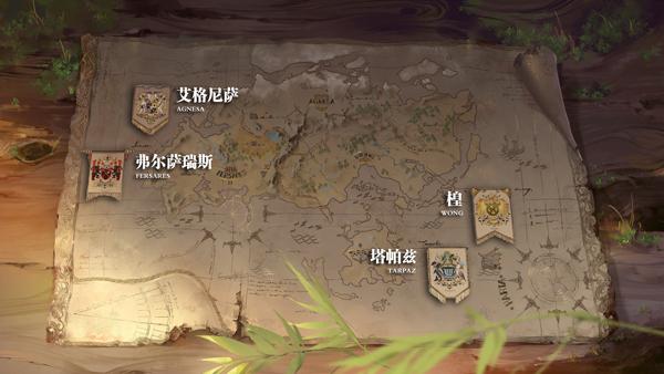 时之歌四国介绍[多图]