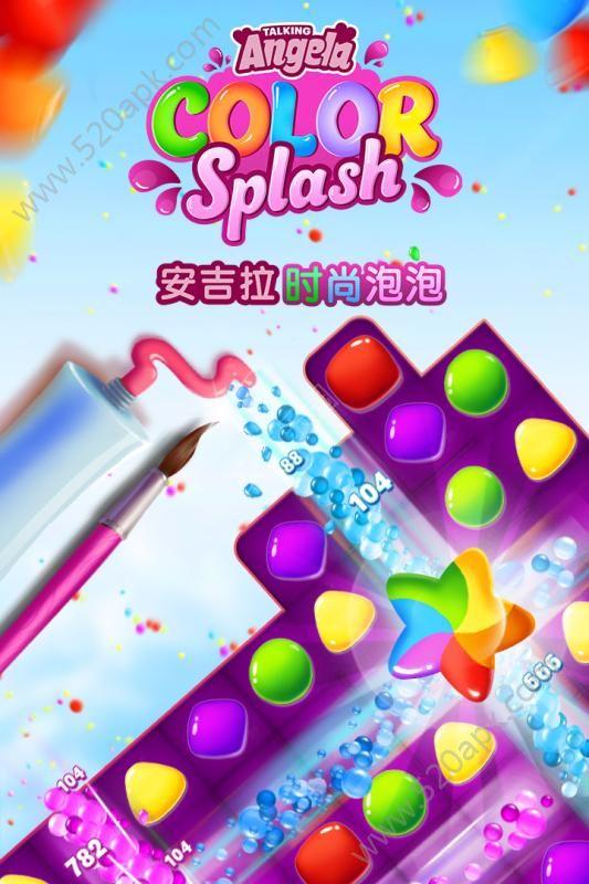 安吉拉时尚泡泡手机游戏官方安卓版图2:
