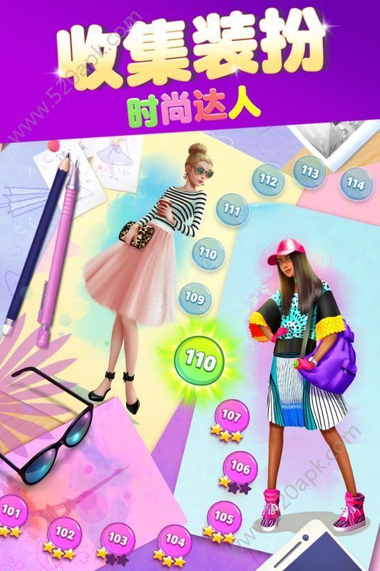 安吉拉时尚泡泡手机游戏官方安卓版图3: