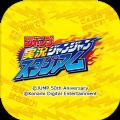 周刊少年Jump实况体育场官网版