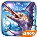世界钓鱼之旅1.6.5破解版