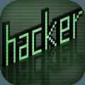 小熙解说黑客模拟器无限关卡解锁内购破解版 v1.0