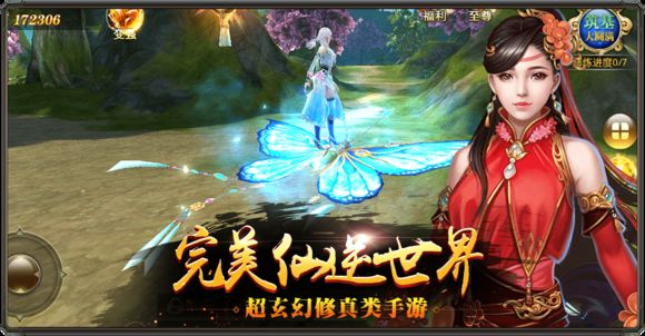 灵剑封神记手游下载官方网站正版图片1