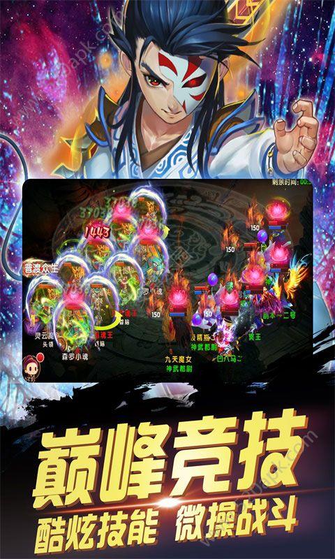 梦回秦时公益服变态版免费下载图2: