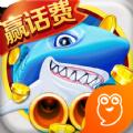 乐天捕鱼必赢亚洲56.net手机版版官方下载 v1.1.1