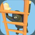 抖音笨拙攀爬Clumsy Climber手机必赢亚洲56.net官网下载最新版 v1.7