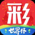 天天爱彩票app官方手机版 V1.8.1