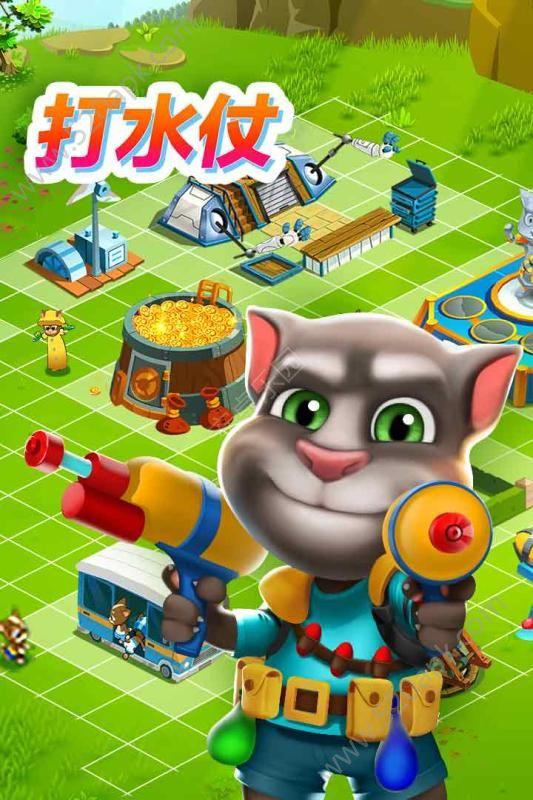 汤姆猫战营手机必赢亚洲56.net最新必赢亚洲56.net手机版版图1: