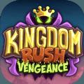 国王保卫战复仇中文所有角色解锁无限钻石内购破解版(Kingdom Rush Vengeance ) v1.0