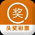 头奖彩票app官方手机版 V3.5.2