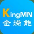 金满能app手机版 v1.0.1