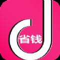 独爱特卖商城app手机版 v1.3.8