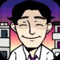 永远微笑的房产中介中文无限金币内购修改版 v1.3.1