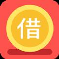 手机借款宝app官方手机版 V1.0.0