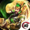 龙途三国手机游戏正版官方网站下载 5.1.1.1819728