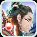 九剑仙尊官方网站正版游戏 v1.0.23