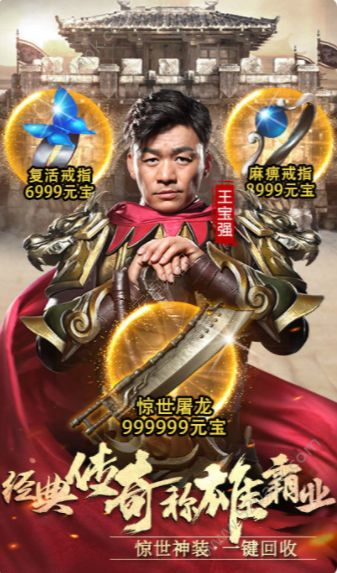 热血高爆版手机必赢亚洲56.net正版官方网站下载  v1.1.6图1