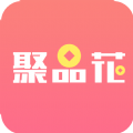 聚品花贷款app官方版 v1.0
