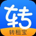 转租宝app官方手机版 v1.0.1