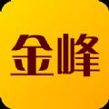 金峰速贷官方版app v2.0