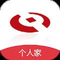 河南农信3.0.2最新版app v3.0.2