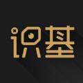 识基理财app手机版 v2.0.6