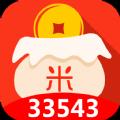 米贷app最新版 v1.0.1