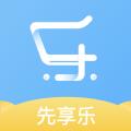 先享乐app官方手机版 v1.0.0