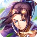 仙剑录外传官方网站下载正版手游 v1.0