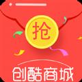 创酷商城app官方手机版 v1.1.3