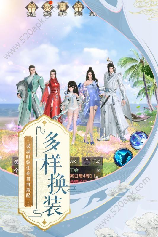 烈火如歌官方网站正版必赢亚洲56.net图2: