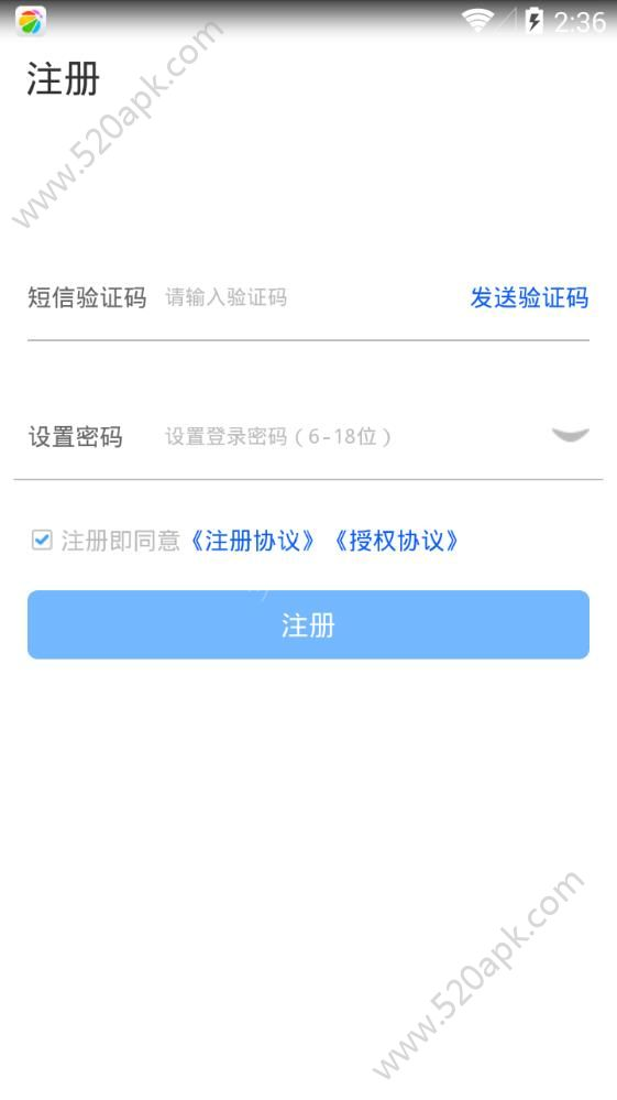 让你拿贷款app官方版  v1.3.0720图2
