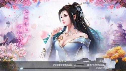 仙侠问道2官方网站下载正版手游图5: