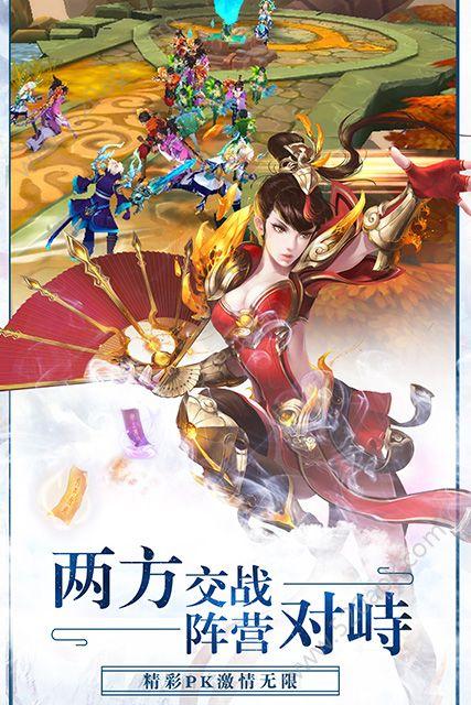 剑舞红颜手机游戏正版官方网站下载图4: