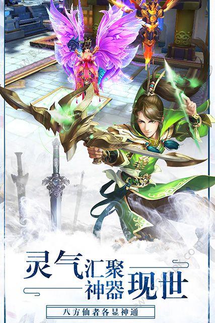 剑舞红颜手机游戏正版官方网站下载图1: