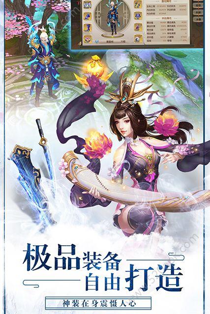剑舞红颜手机游戏正版官方网站下载图2: