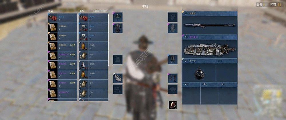 武侠乂手机版官方下载安卓版  v1.0图3