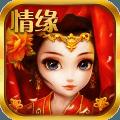 阴阳双剑官方唯一指定网站正版游戏 v1.3