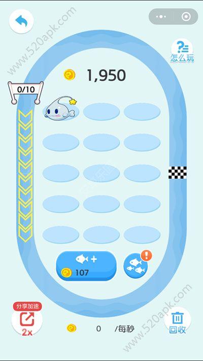 巨鲲变变变微信小程序游戏官网下载安卓版图3: