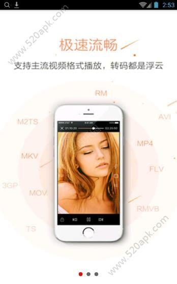 快猫VIP破解app图2