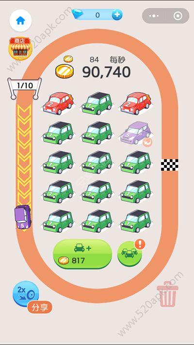 微信汽车大亨2小程序官方网站下载正版图片1