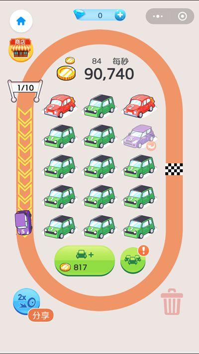 微信汽车大亨2小程序官方网站下载正版图片2