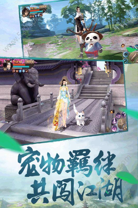 刀剑斗神传官方网站正版游戏图2: