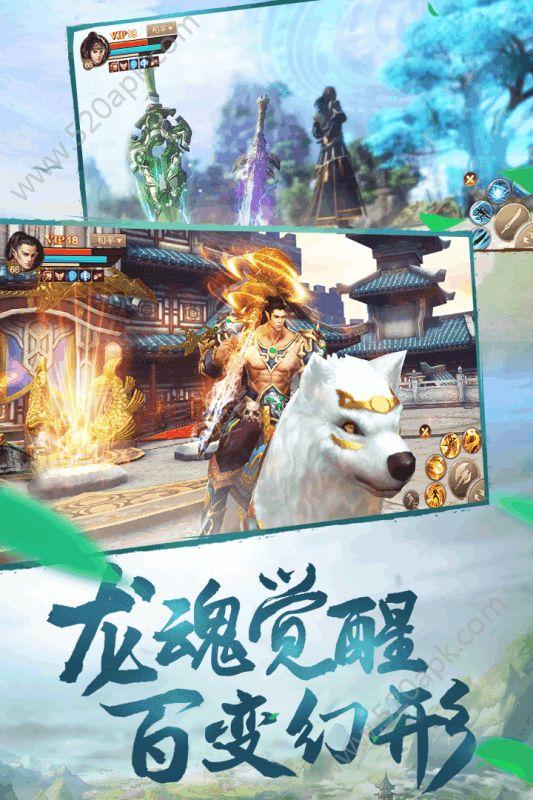 刀剑斗神传官方网站正版游戏图3: