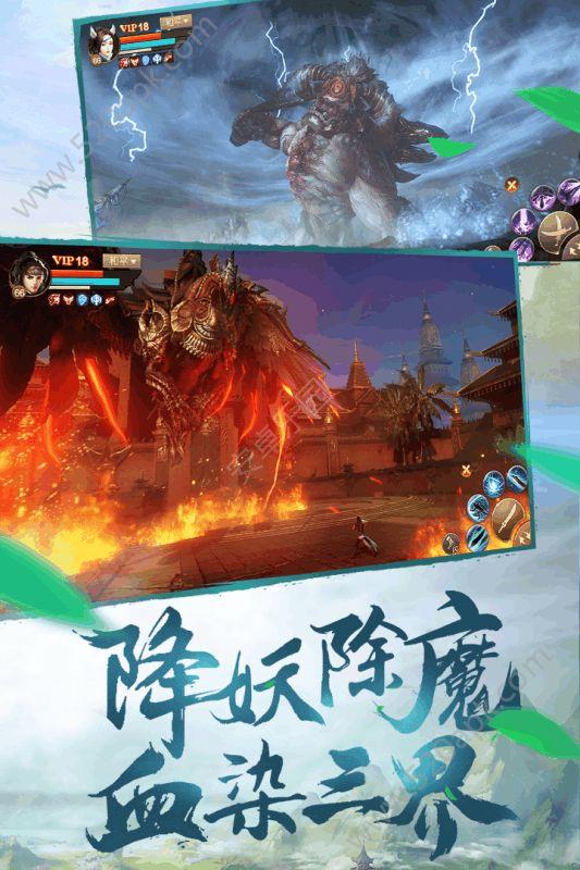 刀剑斗神传手游下载九游版图4: