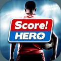 英雄足球Score Hero游戏官网最新安卓正版 v1.0