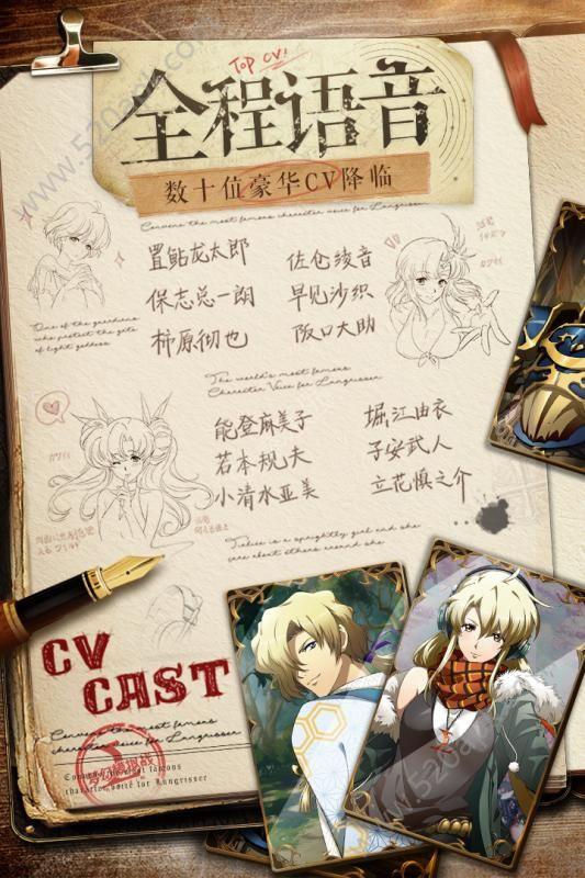 梦幻模拟战国服官方唯一指定网站正版游戏图2: