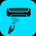 手机空调遥控器